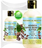 ARABICA COFFEE BEAN OIL – BUTTER 100 % Natural / VIRGIN / RAW / UNREFINED For Skin, Hair and Nail Care. (8 Fl. oz. – 240 ml.)