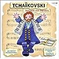 Musique classique pour enfants