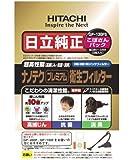 HITACHI ナノテク プレミアム 衛生フィルター(こぼさんパック) (CV-型)紙パック3枚入り GP-130FS