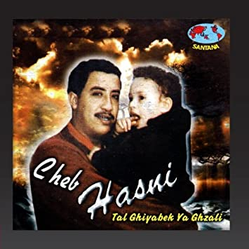 GHAZALI HASNI GHYABAK TÉLÉCHARGER YA TAL MP3 MUSIC