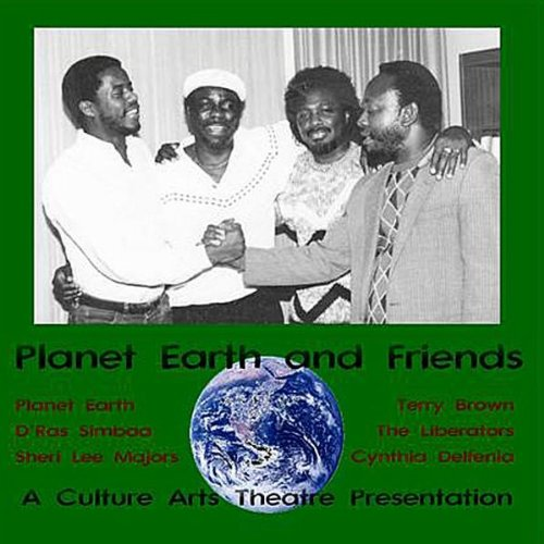 Earth Planet Brown - Ram Jam Party