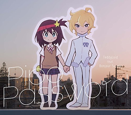 Teddy Loid Feat. Bonjour Suzuki - Space Patrol Luluco (Uchu Patrol Ruruko) (Anime) Outro Theme: Pipo Password [Japan CD] VTCL-35230