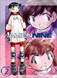 Alien Nine: Book Two