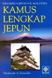 img - for Complete Japanese Dictionary: English-Japanese-Malay book / textbook / text book