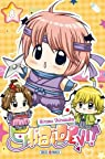 Chibi devi! Vol.8 par Shinozuka