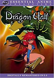 Dragon Half (Essential Anime Collection) [Import]