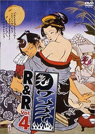 Amazon.co.jp: ワンナイR&R Vol.4 [DVD]: 雨上がり決死隊, DonDokoDon ...