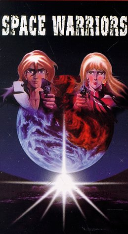 Space Warriors Baldios [VHS]