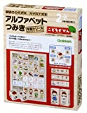 Wooden Hiragana, Katakana series with alphabet blocks (japan import) by Gakken