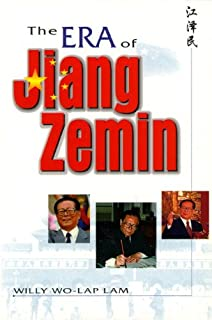 Chinese Politics in the Hu Jintao Era: New Leaders, New Challenges (East Gate Books)