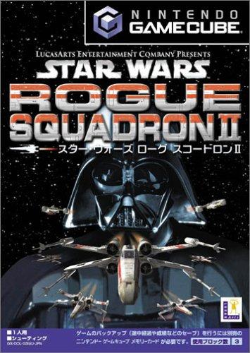 Star Wars Rogue Squadron II: Rogue Leader [Japan Import] (Star Wars Rogue Squadron Ii Rogue Leader Gamecube)