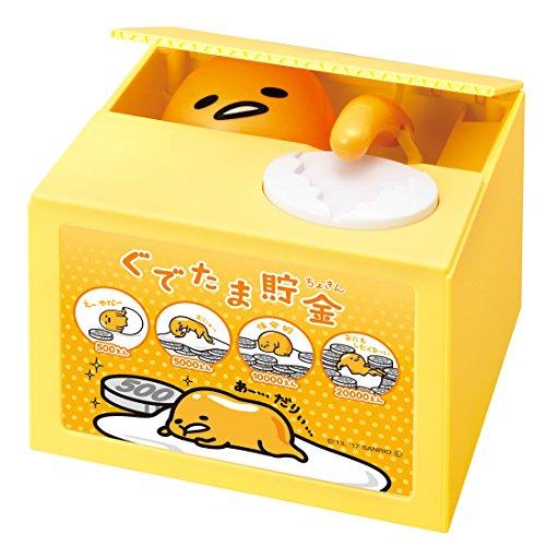 Sanrio Gudetama Itazura Coin Bank Money Saving Box