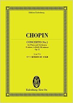 オイレンブルクスコア ショパン ピアノ協奏曲第1番 ホ短調 作品11 (オイレンブルク・スコア)