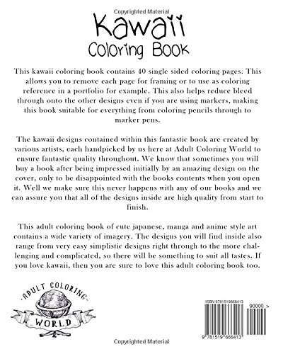 Buy Kawaii Coloring Book A Huge Adult Coloring Book Containing 40