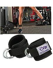 EVO Fitness Haak voor gewichtheffen van neopreen, gevoerde ondersteuningsband, bodybuilding, kabelbevestiging
