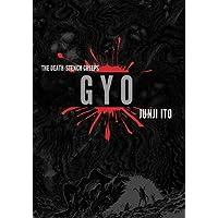 Gyo (2-in-1 Deluxe Edition) (Junji Ito)
