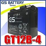台湾GS GT12B-4 互換 YT12B-BS YT12B-4 FT12B-4 ドラッグスタークラシック400 YZF-R1 4TR フェーザー FZ6-S FZ400 Monster DUCATI 初期充電済 即使用可能