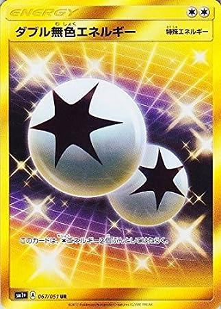Juego de Cartas Pokemon / PK-SM1 + -067 Doble energía ...