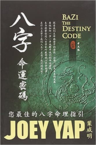 Bazi The Destiny Code - Your Guide to the Four Pillars of Destiny