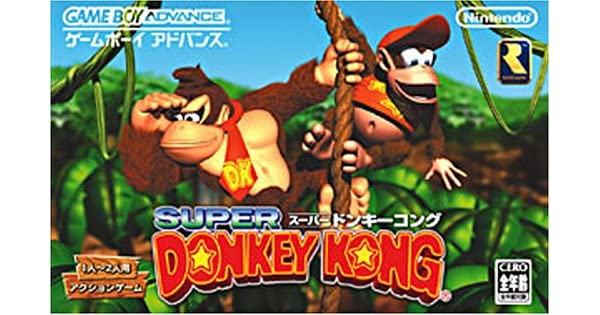 Super Donkey Kong: Amazon.es: Videojuegos