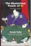 The Mysterious Power of Ki : The Force Within, Kouzo Kaku, 1901903257