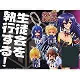 Gashapon digital EYE Medaka Box swing Kikai Island also is a normal ver. Containing four sets A