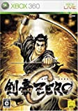 剣豪ZERO - Xbox360