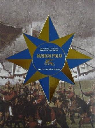 Marco Polo [Alemania] [DVD]: Amazon.es: Ken Marshall, Denholm ...