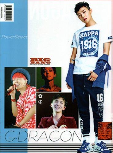 BIGBANG ビッグバン G-DRAGON ジードラゴン ジヨン GD 【 クリアファイル 】 A4サイズ Ver.2