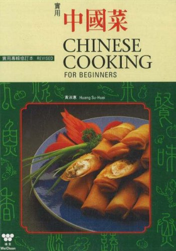 Chinese Cooking for Beginners by Brand: Wei-Chuan Publishing
