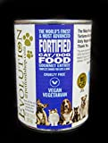 Evolution Diet Gourmet Entree Moist Cat Food Full 24 Can Case Larger Image