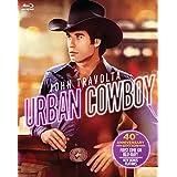 Urban Cowboy [Blu-ray]