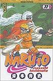 """Afficher """"Naruto n° 11"""""""