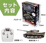1/72 RC VS S05 M4 Sherman tank
