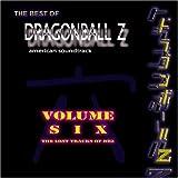 Dragon Ball Z 6: Lost Tracks of Dbz