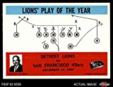 1965 Philadelphia # 70 Detroit Lions Harry Gilmer Detroit Lions (Football Card) Dean's Cards 7 - NM Lions