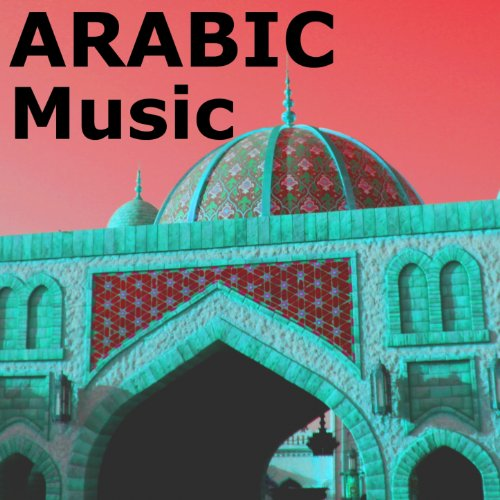 The Noble Quran - Arabic Only (Audio / MP3)