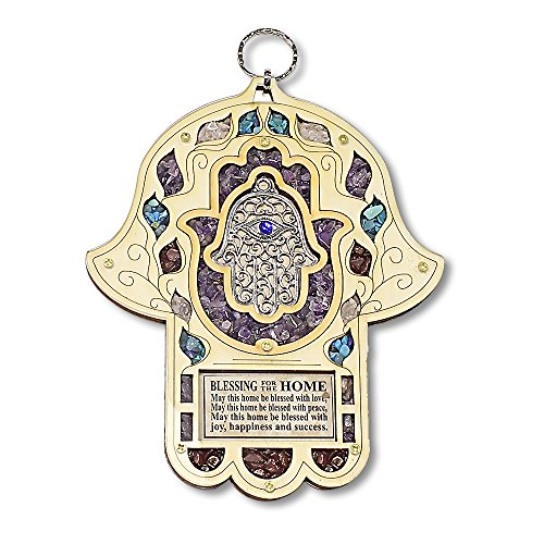 My Daily Styles Wooden Hamsa Blessing for Home - in English - Good Luck Wall Decor with Simulated Gemstones, 8
