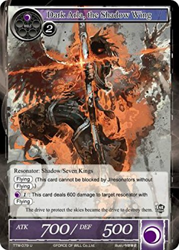 force-of-will-dark-arla-the-shadow-wing-ttw-079-uncommon-the-twilight-wanderer