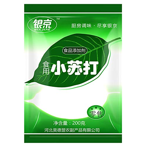 银京 食用小苏打 苏打粉 饼干烘焙原料 清洁去污除垢 200g Yin Jing baking soda baking powder, dry bake raw materials clean, decontamination and scale removal ()
