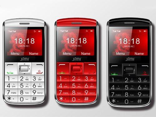 Senioren Handy mit GPS und SOS-Taste für ältere Menschen, Ji08 - WEISS