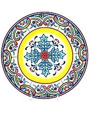 Euro Ceramica Zanzibar Salad Plate 8-1/2-Inch, Set of 4