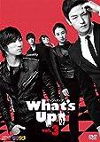 What's Up (ワッツアップ)DVD Vol.3