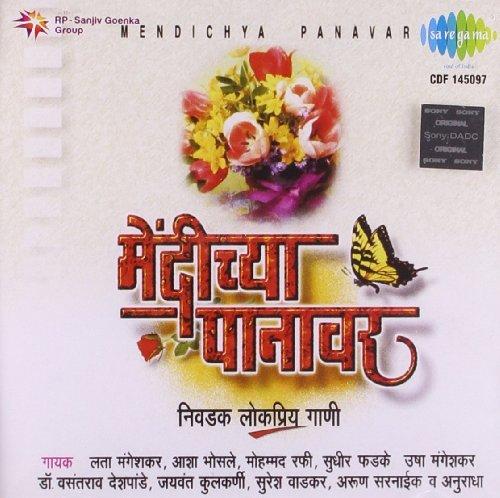 Mendichya Panavar Vol-1: Amazon in: Electronics