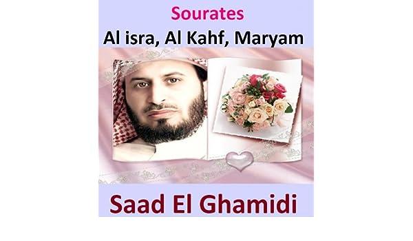 SOURATE AL KAHF SAAD EL GHAMIDI MP3