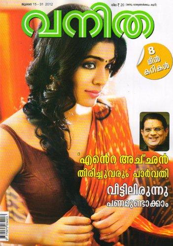 malayalam online sex magazine