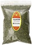 Dried Cilantro by Its Delish, Medium Jar