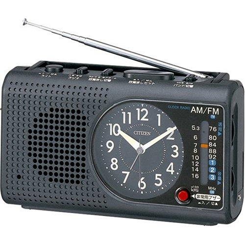 CITIZEN (シチズン) ラジオ付 目覚し時計 ワンダーボーイエスコート AM/FMラジオ 懐中電灯 非常用ブザー BC001-A02 B000RO8WAE