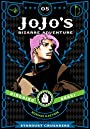 JoJo's Bizarre Adventure: Part 3-Stardust Crusaders, Vol. 5 (JoJo's Bizarre Adventure: Part 3--Stardust Crusaders)