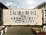 Tenchu: Dark Shadow [Japan Import]